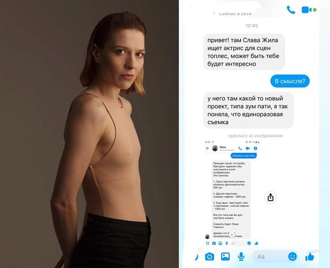 Секс-скандал у Київському театрі: актрисам запропонували зняти ліфчик і облизати фалоімітатор