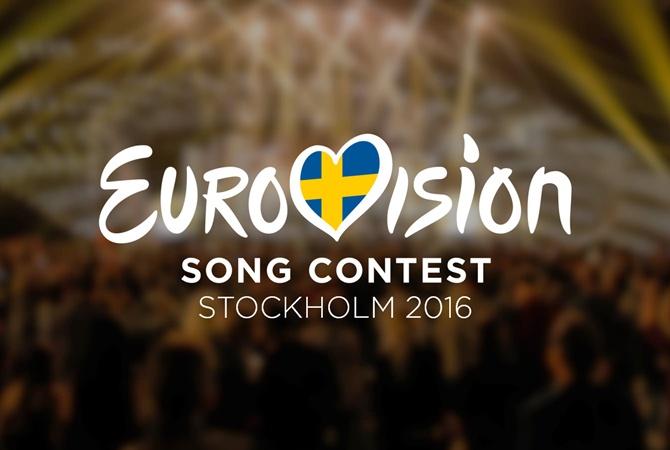 'Евровидение-2016: букмекеры уже называют своих фаворитов                       Букмекеры принимают ставки на победите
