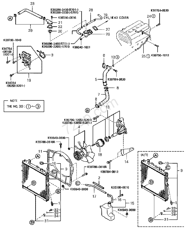 COOLING SYSTEM KIA SPORTAGE 94 (1994-1997) [General]