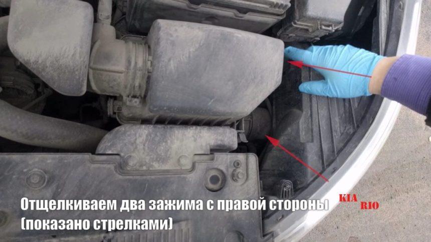 Замена фильтра двигателя