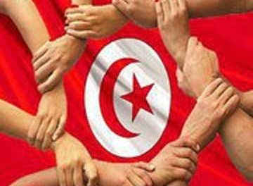 Thinking of Tunisia :-)