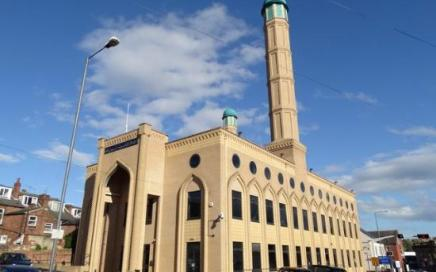 Sembilan Masjid Termahal di Lanchashire, Inggris