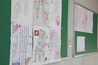 2018-04-07 入学式 (1)