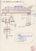 16.04.11H鋼材納まりイメージ図