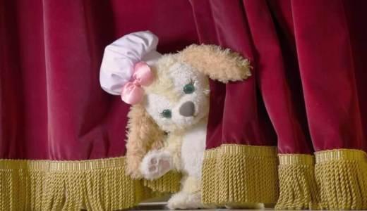 【香港ディズニー】ダッフィーに新しいお友達!お菓子作りが好きな犬の女の子「クッキー」