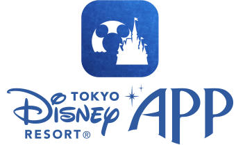 TDR公式スマホアプリからファストパス発見で待ち時間ゼロ!「東京ディズニーリゾートアプリ」