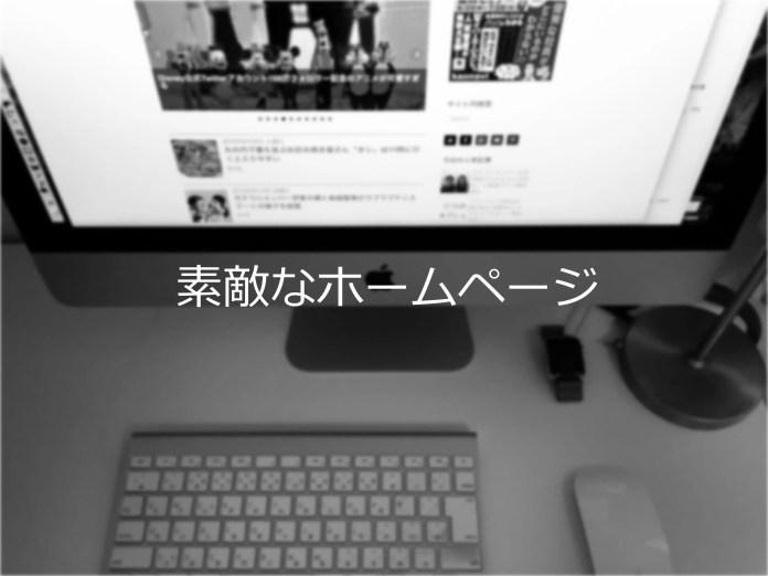 kichijoji_hp