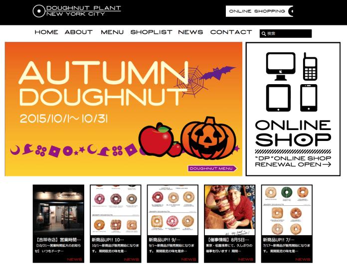 doughnutplant2