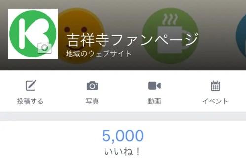 kichifan_likeit5000
