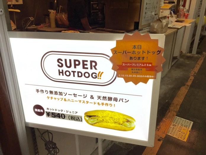 superhotdog6