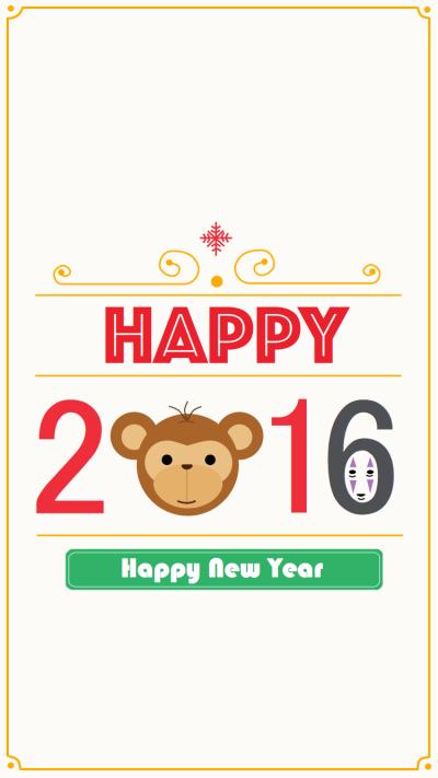 2016newyear_kichifanForiPhone6s