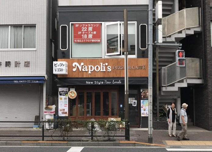 napolis_higashimachi