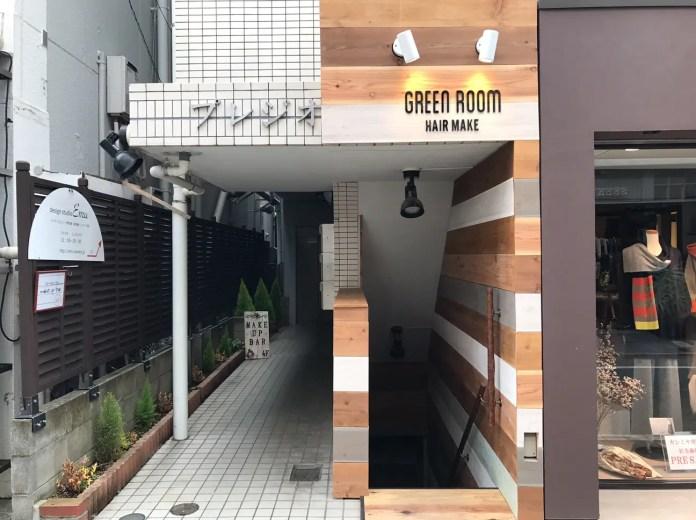 greenroom1