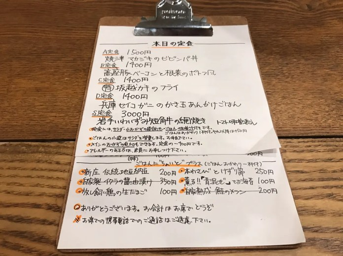 kaidan_shokudo2
