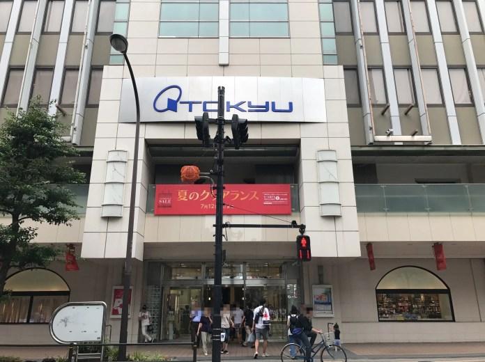 東急 百貨店 吉祥寺