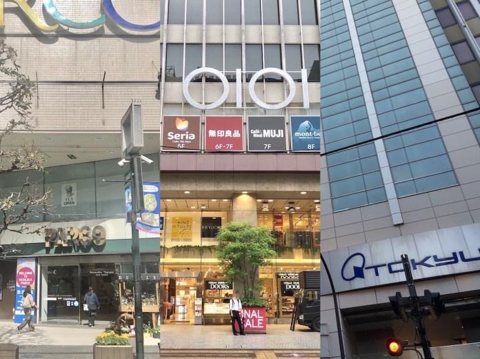 営業 東京 再開 百貨店
