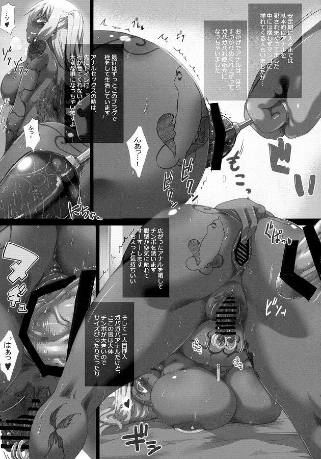 みなみけ エロマンガ同人誌5