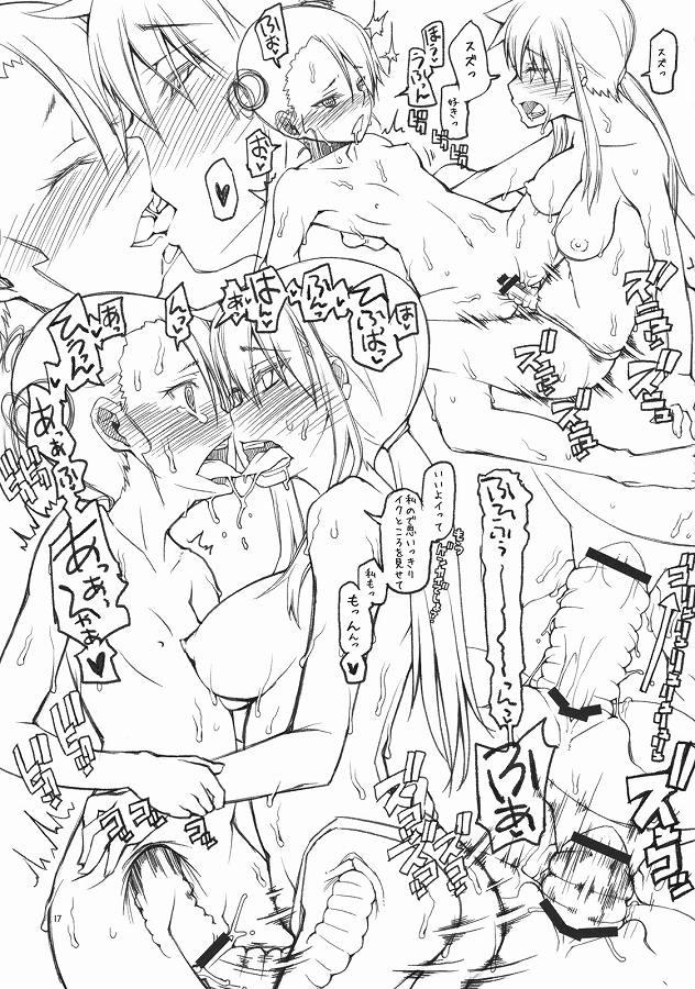 ヒャッコ エロマンガ同人誌15