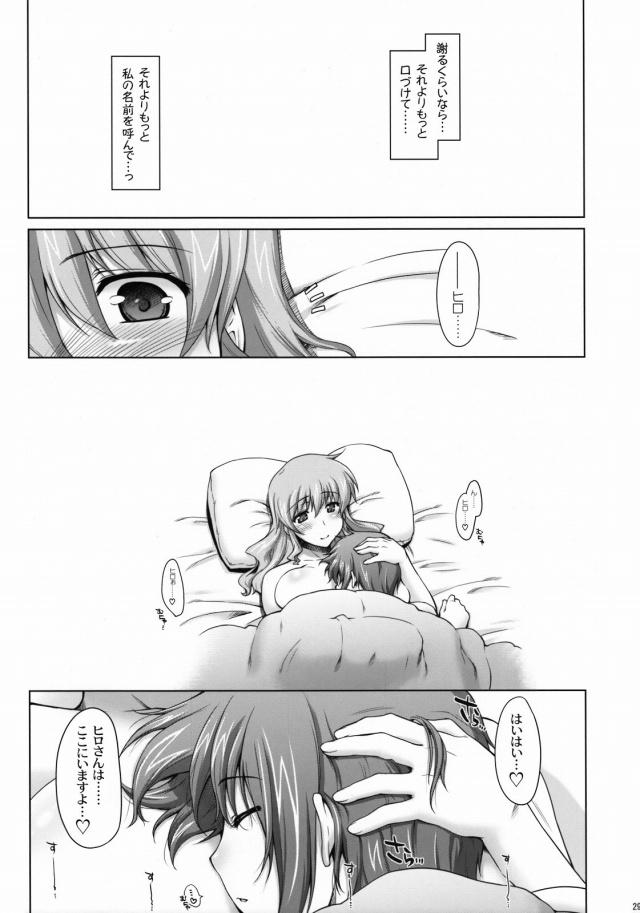 ひだまりスケッチ エロマンガ同人誌27