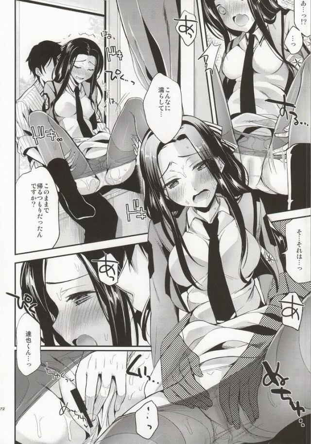 魔法科高校の劣等生 エロマンガ同人誌65