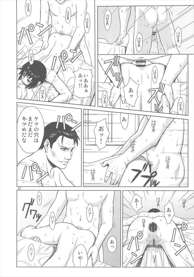 ブラックラグーン エロマンガ同人誌21
