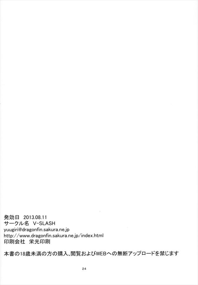 神羅万象 エロマンガ同人誌1025