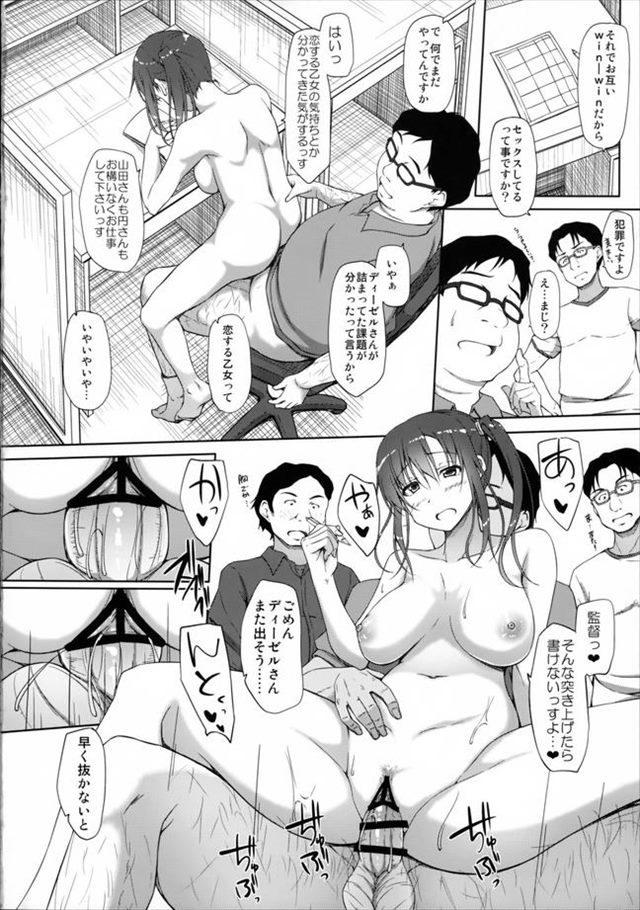 SHIROBAKO エロマンガ同人誌1017