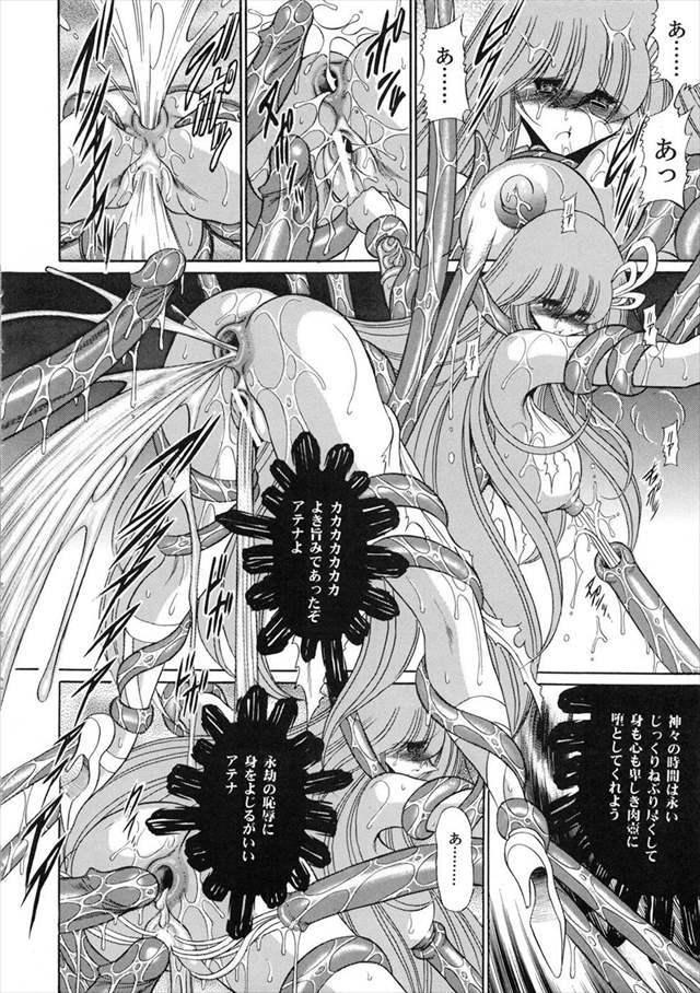 聖闘士星矢Ω エロマンガ・同人誌2021