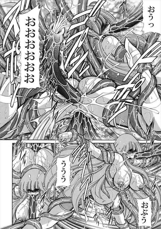 聖闘士星矢Ω エロマンガ・同人誌2045