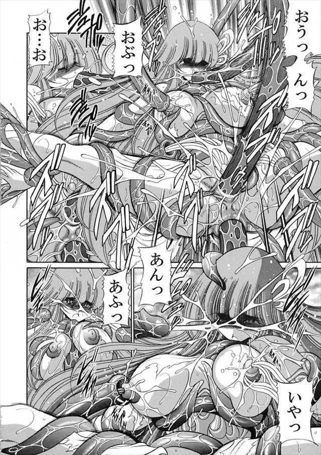 聖闘士星矢Ω エロマンガ・同人誌2019