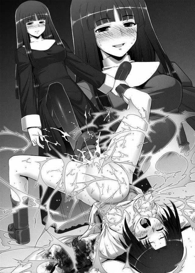 喰霊 エロマンガ・同人誌1026