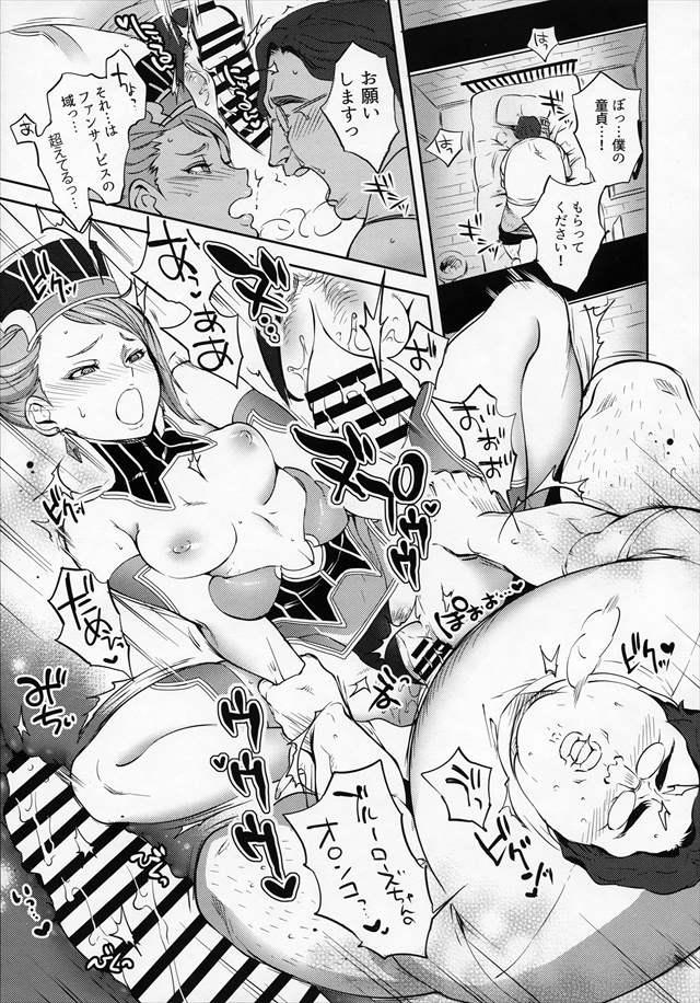 TIGER&BUNNY エロマンガ同人誌11