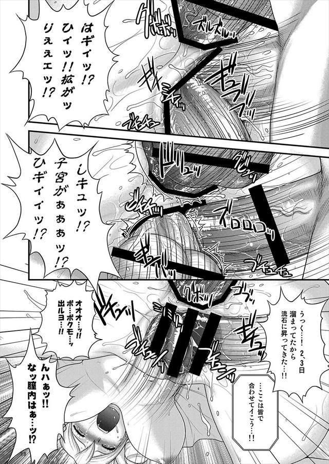 SKETDANCE エロマンガ・同人誌1016