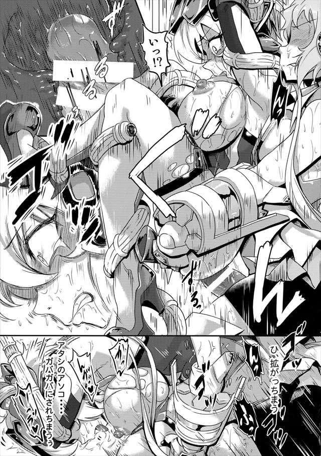 戦姫絶唱シンフォギア エロマンガ・同人誌1020