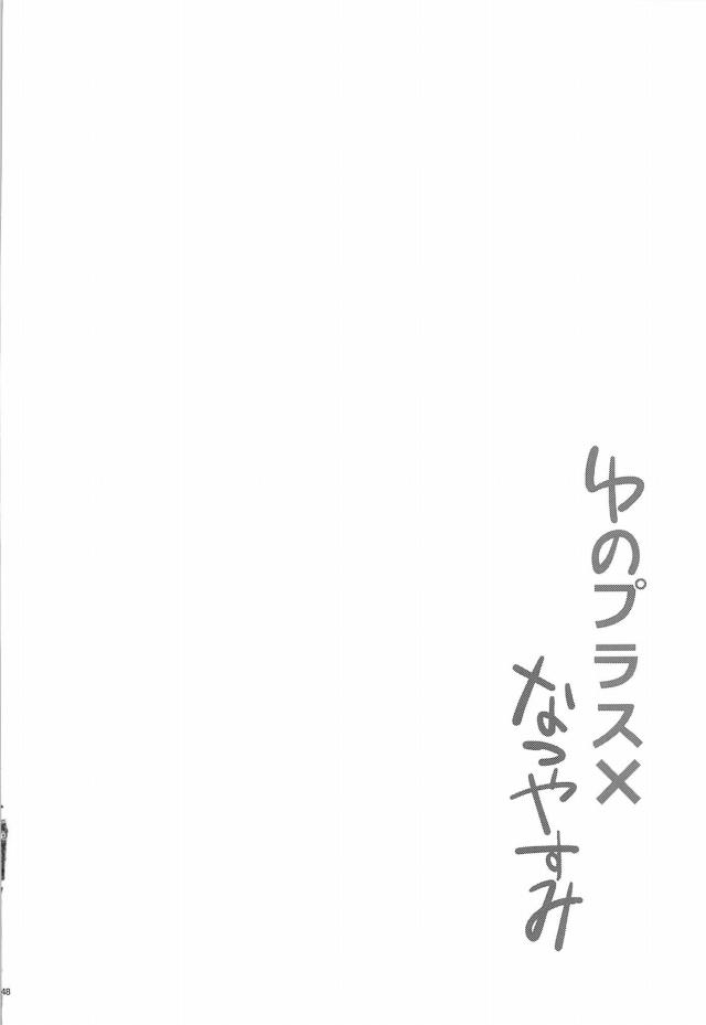 ひだまりスケッチ エロマンガ・同人誌4043