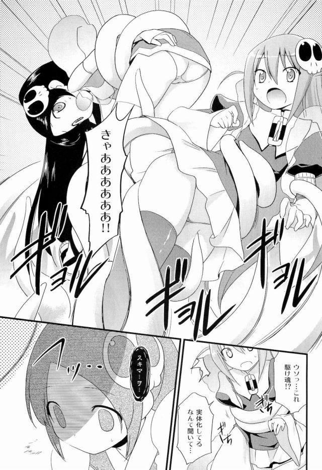 神のみぞ知るセカイ エロマンガ・同人誌1007