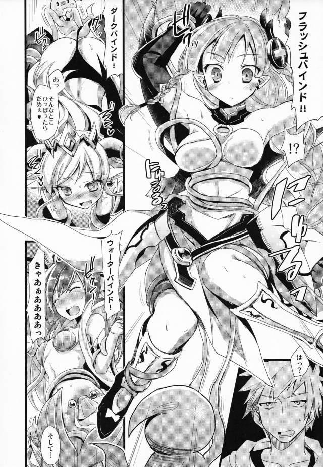 パズドラ エロマンガ・同人誌3010