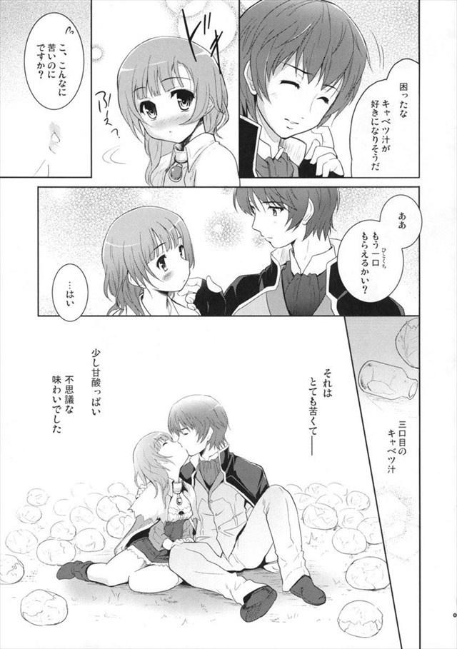 アトリエシリーズ エロマンガ・同人誌1008