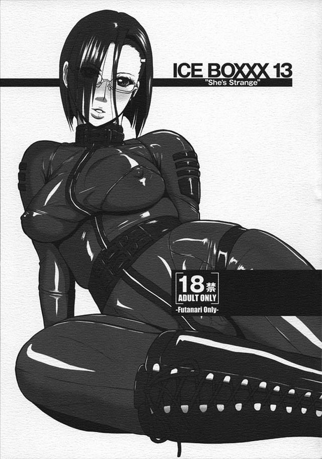 宇宙戦艦ヤマト2199 エロマンガ・同人誌2001
