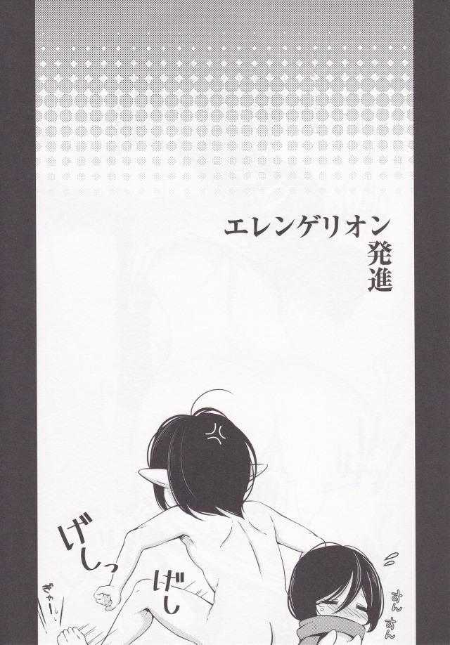 進撃の巨人 エロマンガ・同人誌3025
