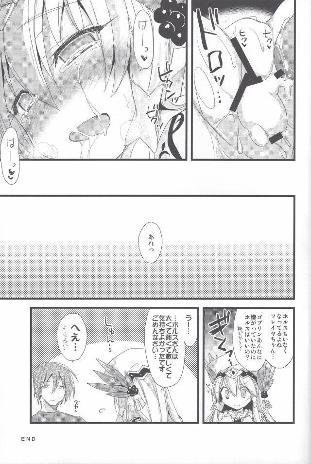 パズドラ エロマンガ・同人誌5022