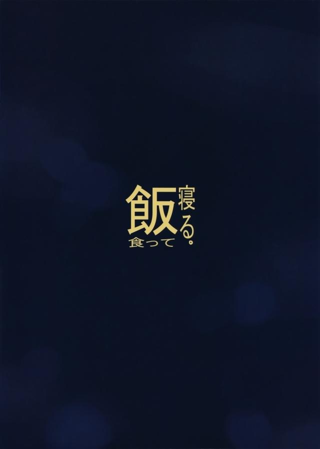 咲き エロマンガ・同人誌3021