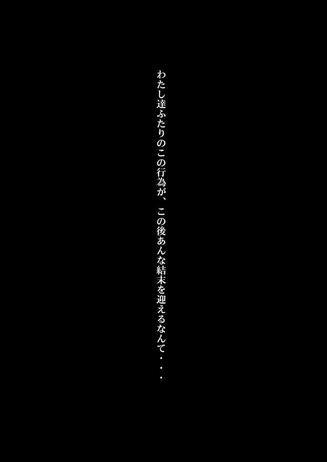 another エロマンガ・同人誌7012