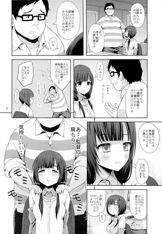 SHIROBAKO エロマンガ・同人誌7003