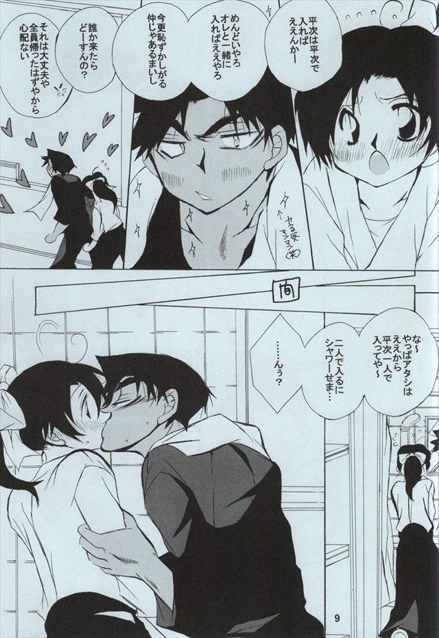 コナン エロマンガ・同人誌4007