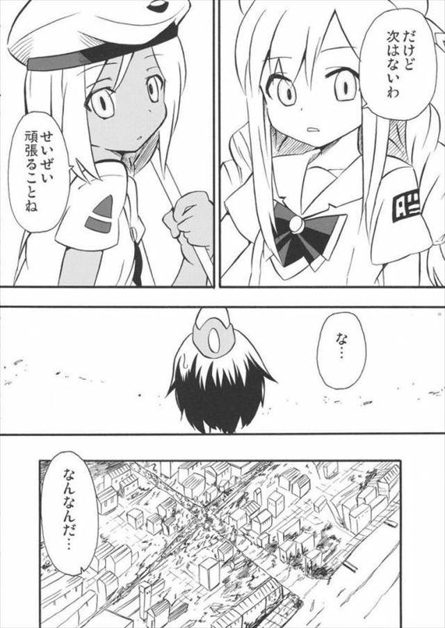 aria エロマンガ・同人誌6077