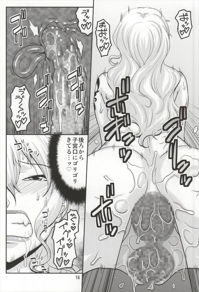 ワンピース エロマンガ・同人誌7015
