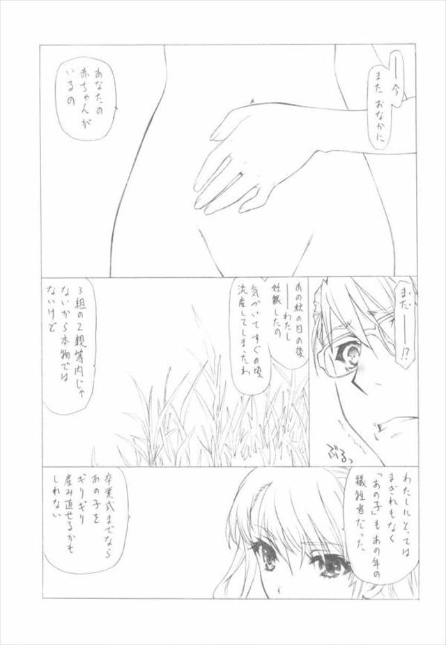 another エロマンガ・同人誌9042