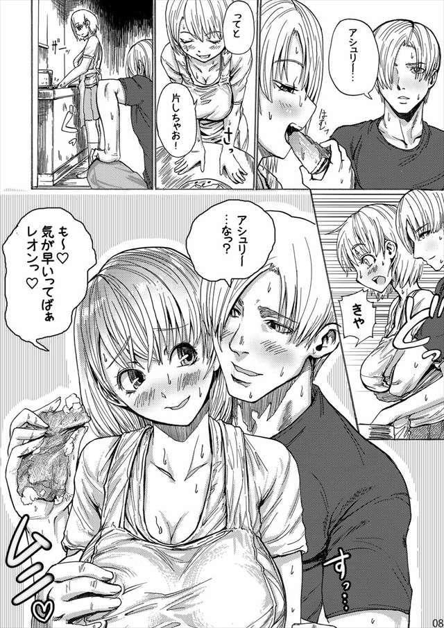 四畳半バイオ性活総集編009