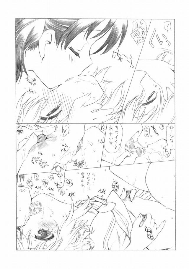 ヤマノススメ エロマンガ・同人誌3009